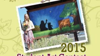 Submissions sought for Vineyard Dog Park Student Art Contest