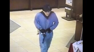 Suspect who robbed Pacific Premier Bank